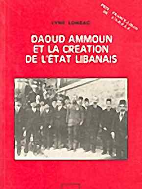 Daoud Ammoun et La Creation de L'Etat Libanais